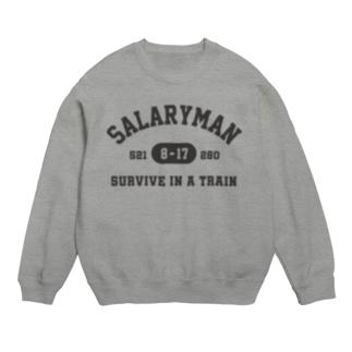 サラリーマン(グレー) Sweats