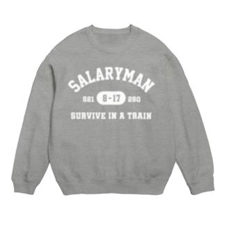サラリーマン(白) Sweats
