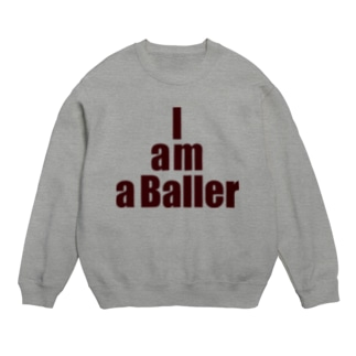 I am a Baller Sweats
