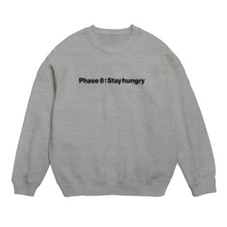 (黒文字)まず、貪欲であれ!Phase 0 : Stay hungry Sweats