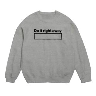(黒文字)さっさとやってしまえ!Do it right away Sweats
