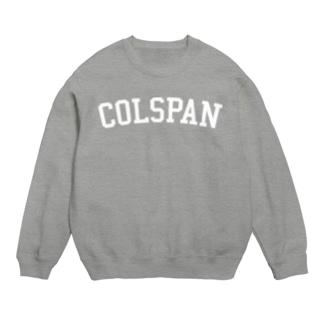 COLSPAN スウェット