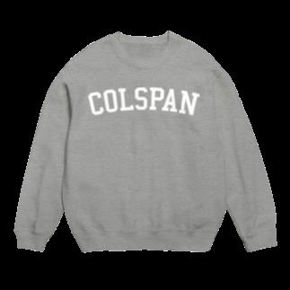 HTMLタグショップのCOLSPAN Sweats
