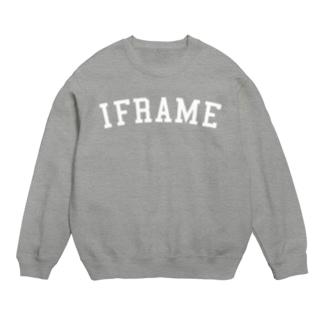 IFRAME Sweats