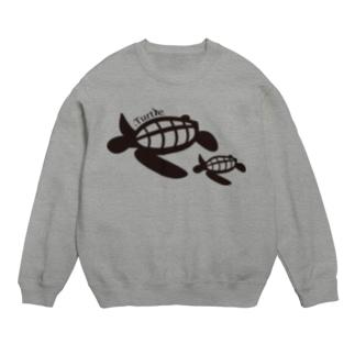 Turtle-Black Sweats