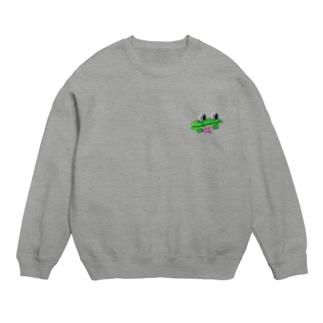 FrogLand Sweats