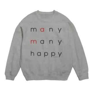 many many happy Sweats