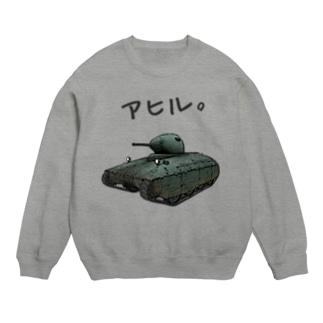 アヒルTシャツ(AMX 40) Sweats