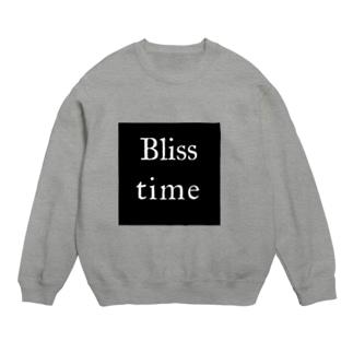 Bliss time Sweats