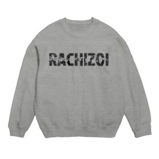 RACHIZOI Sweats