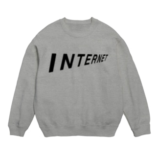 internet Sweats