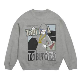 TORAKO_002 Sweats