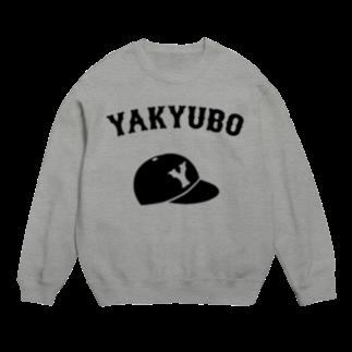 YAKYUBO STOREの野球帽スウェット(黒文字)スウェット