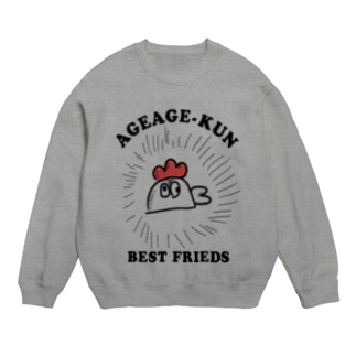 BEST FRIDES Sweats