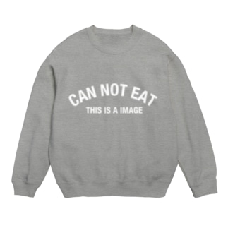 CAN NOT EAT Sweats