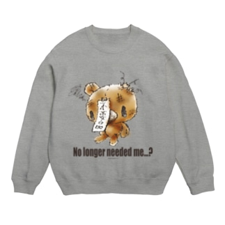 CHAX COLONY imaginariの【各20点限定】クマキカイ(1 / No longer needed me...?) Sweats
