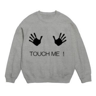 Touch Me! Sweats