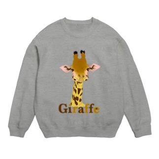 Giraffe スウェット
