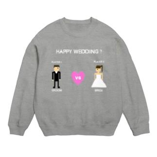 Happy Wedding? Sweats