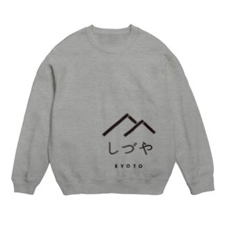 しづや KYOTO  Sweats