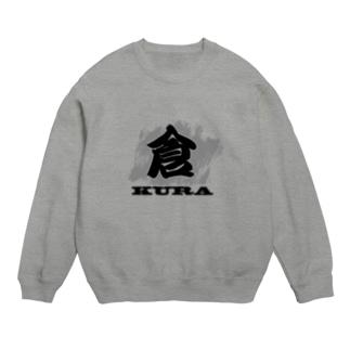 STUDIO・LONG1-KANJI-KURA-010 Sweats