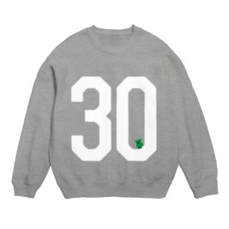 30-MSG Sweats
