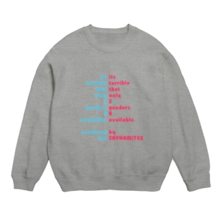 人工/人口ピラミッド(太字ver.) Sweats