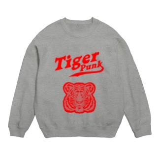 Tiger Punk Sweats