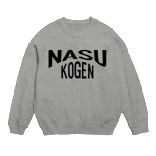 NASU KOGEN Sweats