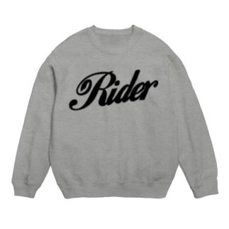 Rider Sweats