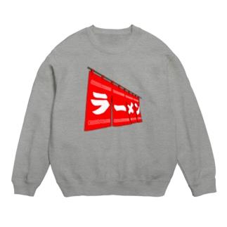 TAMA Carat☆たまカラット☆のラーメン Sweats