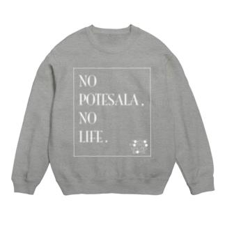 東京ポテトサラダボーイズ公式NO POTESALA,NO LIFE(WHITE) Sweats