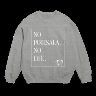東京ポテトサラダボーイズ公式ショップの東京ポテトサラダボーイズ公式NO POTESALA,NO LIFE(WHITE) スウェット