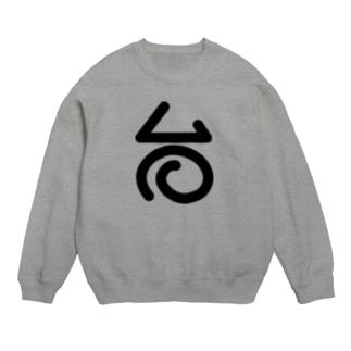 台温泉のロゴ Sweats