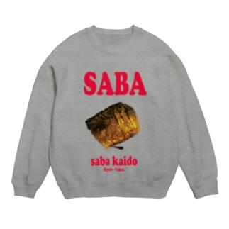 SABA KAIDO no Omoide スウェット