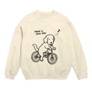 bicycle Sweats