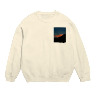 Yolk sunset Sweats