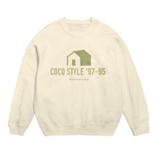 COCO 2 Sweats