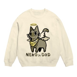 NEKO is GOD Sweats