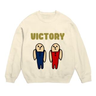 victory Sweats