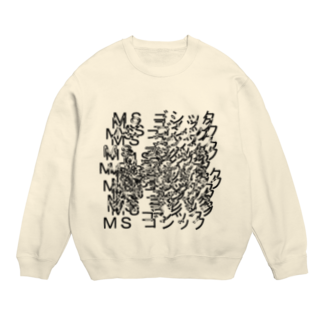 Kitasenju Design StoreのMSゴシック ver0.1 Sweats