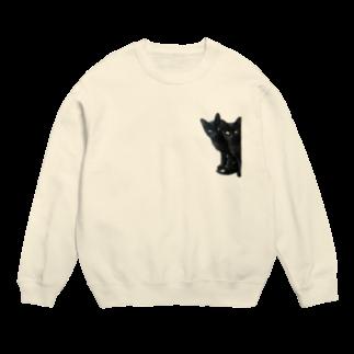 ちばっちょ【ち畳工房&猫ねこパラダイス】の黒猫は見た Sweats