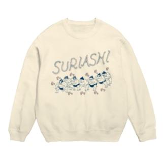 suriashi_ao Sweats