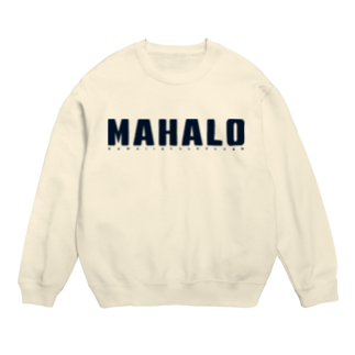HSC ハワイスタイルクラブのJust MAHALO Sweats