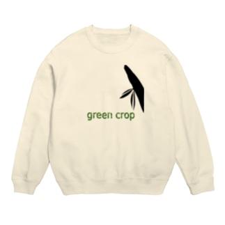 green crop Sweats