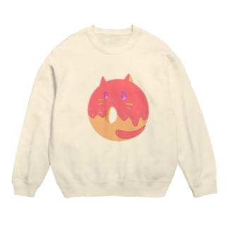 Doughnut Cat Sweats