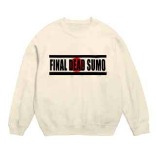 FINAL DEAD SUMO Sweats