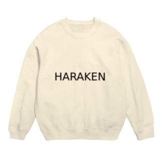 HARAKEN Sweats