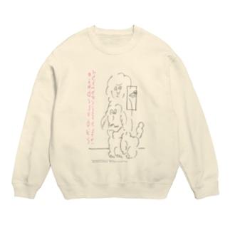 U.F.O.CLUB 復刻シリーズ【19th Anniversary ver.】 Sweats