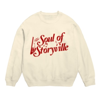 Soul of Storyville Sweats